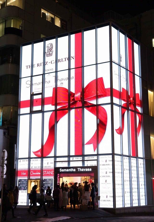 画像5: The Ritz-Carlton,Tokyo×Samantha Thavasa  Sweet Valentine's Day