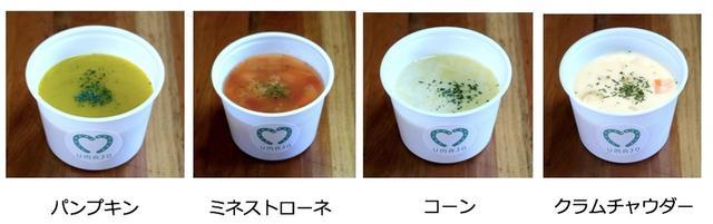 画像2: ■小倉競馬場UMAJO SPOT TOPICS