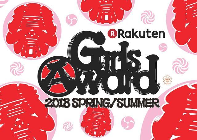 """画像: キービジュアルは、江戸時代を発祥とした伝統的な図案文字""""江戸文字""""とアルファベットの組み合わせによって、漢字のように構築し表現した""""Kanji-Graphy/カンジグラフィ""""などを代表シリーズとする東京を拠点に活動している日本人アーティストの""""sneakerwolf/MOTOKI TAKENAKA""""が手がけています。"""
