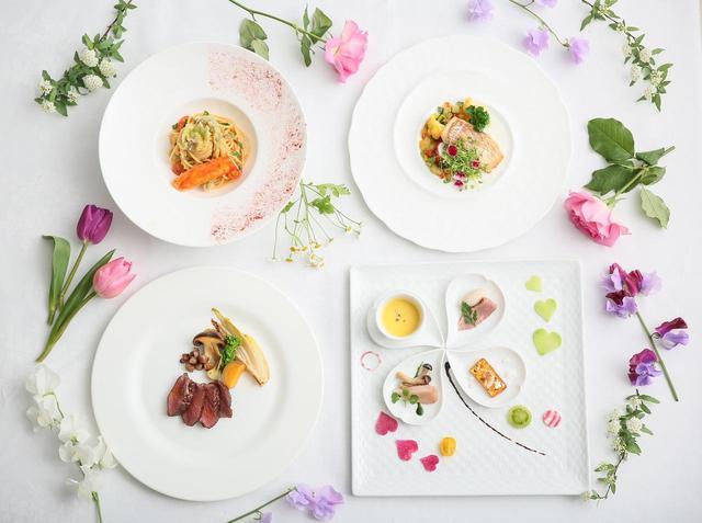 画像1: 恋する季節を甘く彩る期間限定メニュー『バレンタイン&ホワイトデー Lover'sディナー
