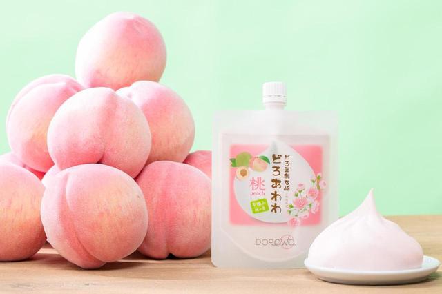 画像: デリケートな春肌をクリアに洗い上げる 「どろ豆乳石鹸 どろあわわ<桃>」