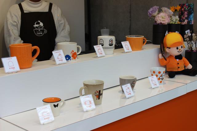 画像: 好みに合わせて選べるマグカップ