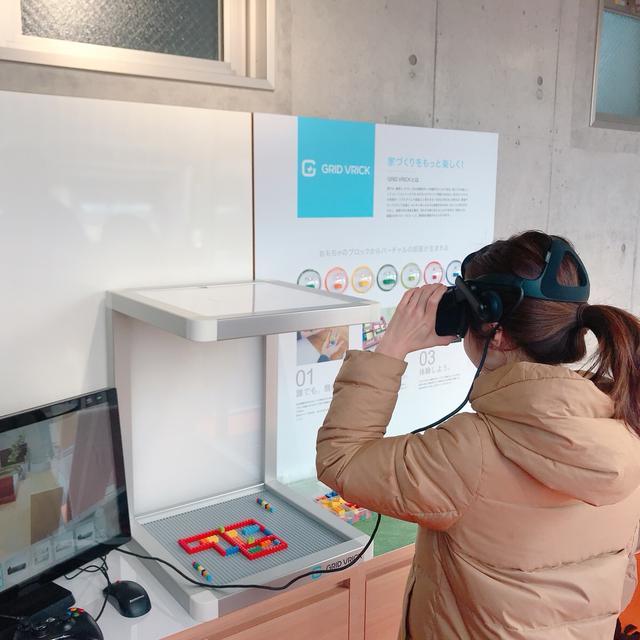画像: 2階:VR活用!最新テクノロジーコーナー
