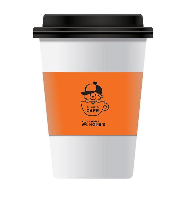 画像: 1/30(火)表参道で「ホームズくんカフェ」が期間限定OPEN!