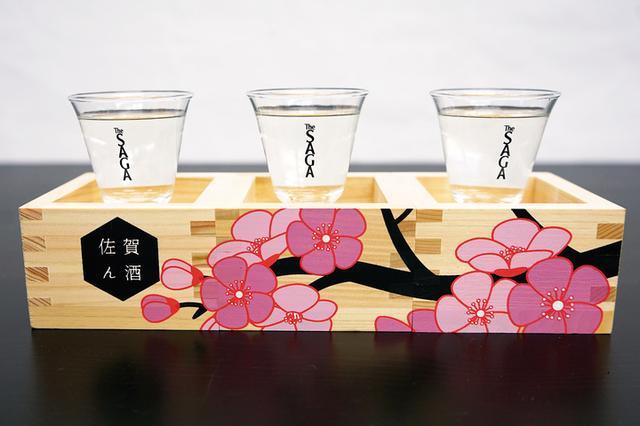 画像3: 【行きたい!】桜の花びらに埋もれながら佐賀の日本酒を飲む!? 桜舞い散るチルアウトバーが表参道にオープン!