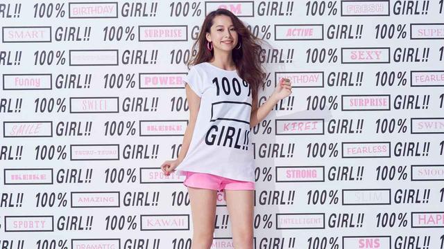 画像: Niki(にき) 生年月日:1996年10月15日 出身地 :兵庫県 2014年に開催された次世代のトップモデル&トップアーティストを発掘するオーディション「TOKYO GIRLS AUDITION 2014 AUTUMN/WINTER」をきっかけに芸能界入り。2015年より雑誌「JELLY」(ぶんか社)の専属モデルとなる。モデル活動のほか、バラエティ番組やイベント出演など多方面で活躍中。2017年には「世界で最も美しい顔100人」にランクイン。