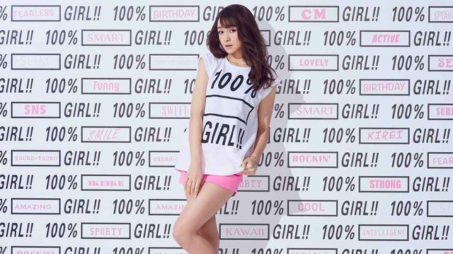 画像: 藤井サチ(ふじい さち) 生年月日:1997年3月6日 出身地 :東京都 2011年にデビュー。ミスセブンティーン2012に選ばれ、同誌専属モデルとなる。現在は雑誌「ViVi」(講談社)専属モデルとして活躍中。セレブモデルとして数々のTVにも出演する他、王様のブランチにもレギュラー出演中。