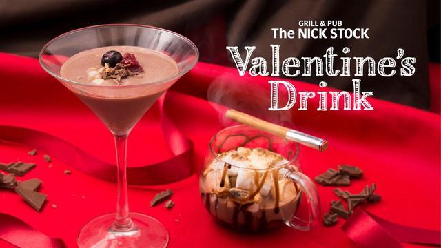 画像1: 銀座の大人なバレンタイン…。バレンタイン限定「ショコラドリンク」が新登場!