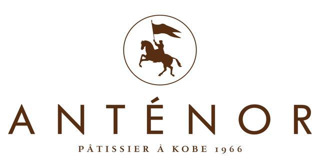画像: アンテノールのバレンタイン|商品紹介|ANTENOR アンテノール オフィシャルサイト
