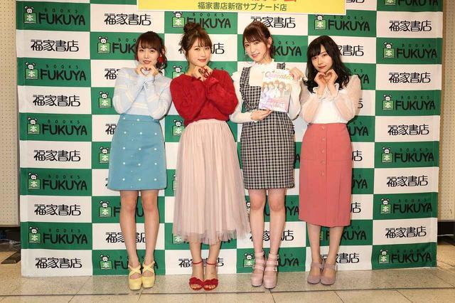 画像: 壇上に現れた吉田朱里さん、渋谷凪咲さん、村瀬紗英さん、植村梓さんの4人。