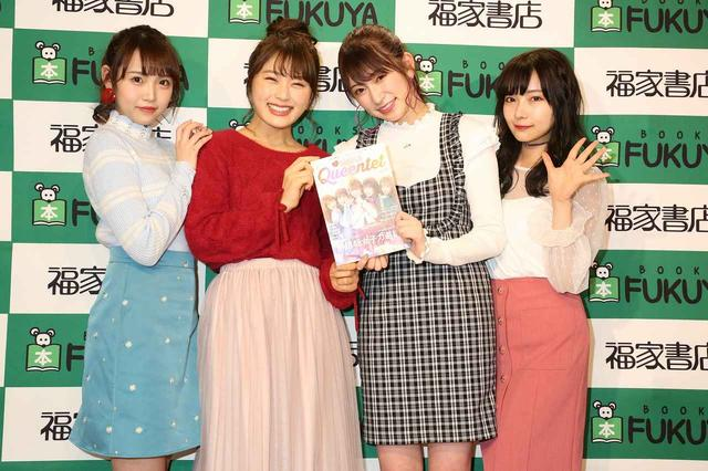 画像1: 女子力選抜の5人によるファッションフォトブックが発売!