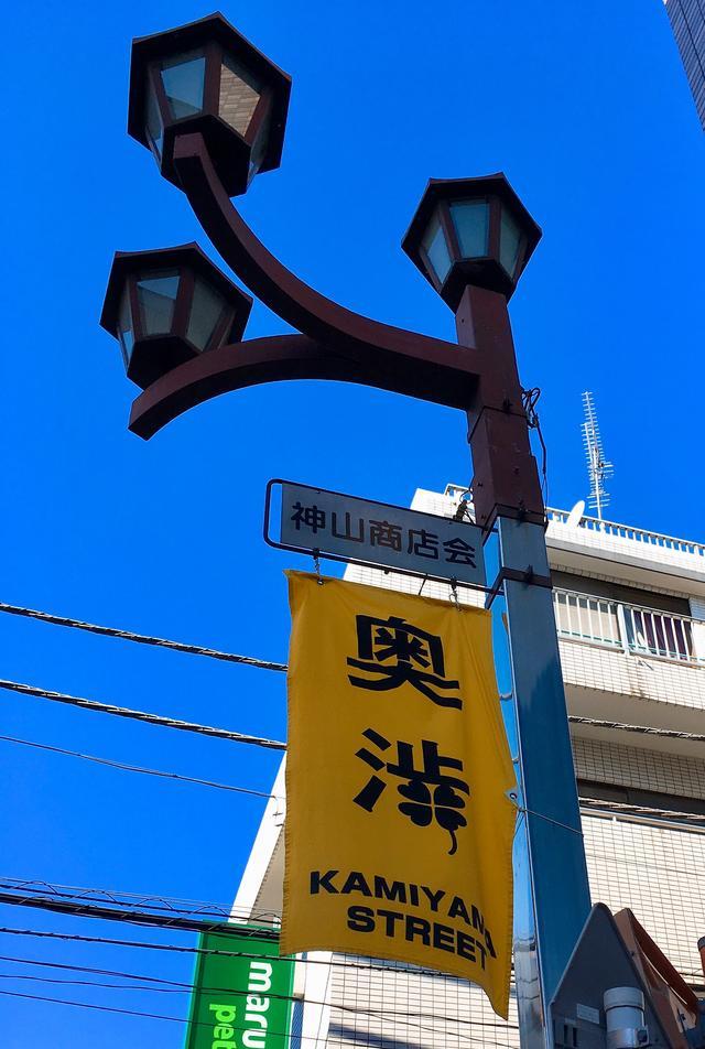 画像1: お店は「PECO CISE Tokachi Ohira Kitchen」