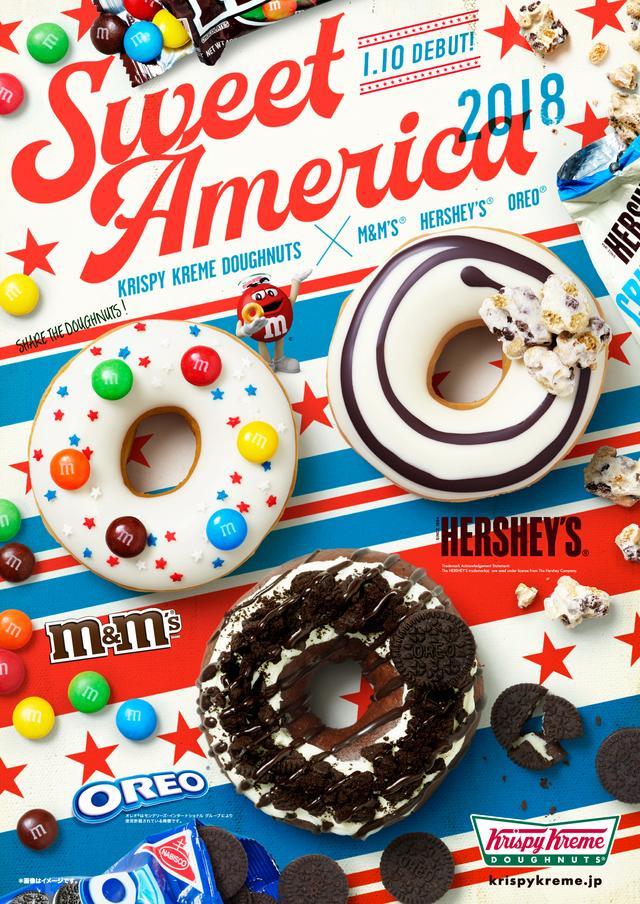 画像: クリスピー・クリーム・ドーナツとアメリカ発スイーツが再びコラボ!『Sweet AMERICA 2018』/期間限定!