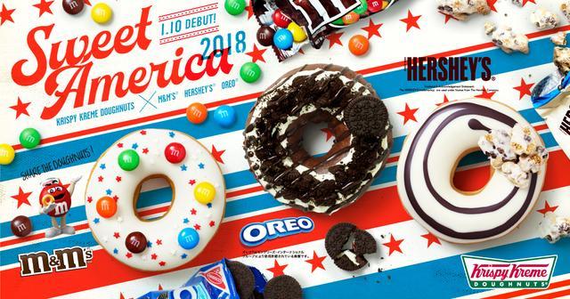 画像: Sweet AMERICA