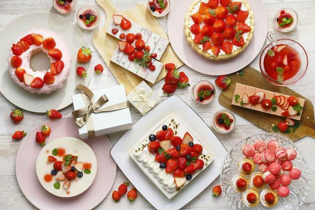 画像: 約25種のいちごスイーツを愉しむ『Sweets Buffet~Strawberry Gift Collection~』