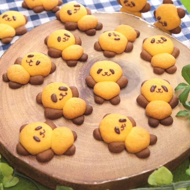 画像6: もぐー mogoo www.facebook.com