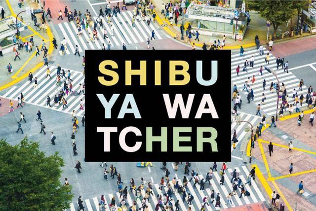 画像: アダストリアが、最新トレンドの発信地「渋谷」の今をウォッチ!『SHIBUYA WATCHER 2018Spring』