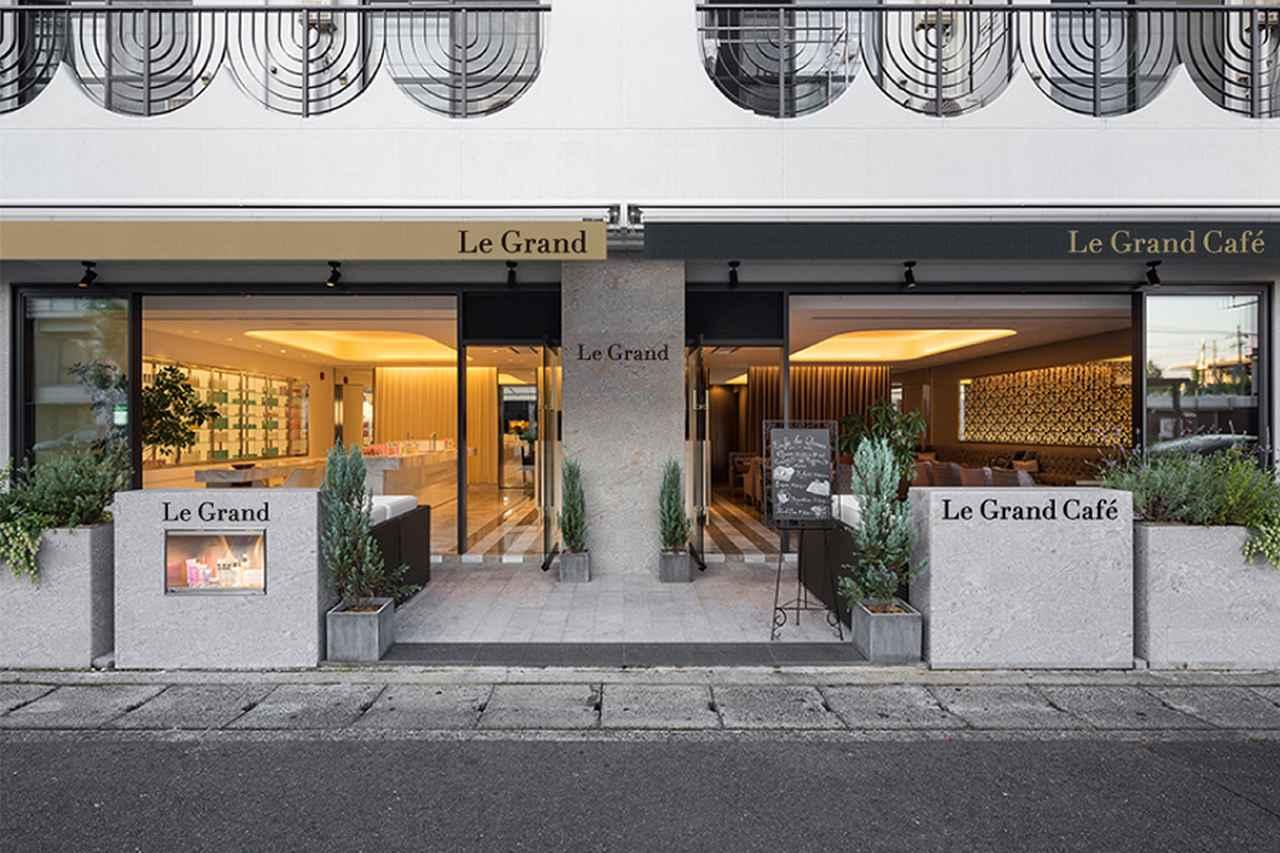画像1: 京都北山に、世界の逸品コスメを集めたセレクトショップ「ル・グラン」と大人のカフェ「ル・グラン・カフェ」がリニューアルオープン!