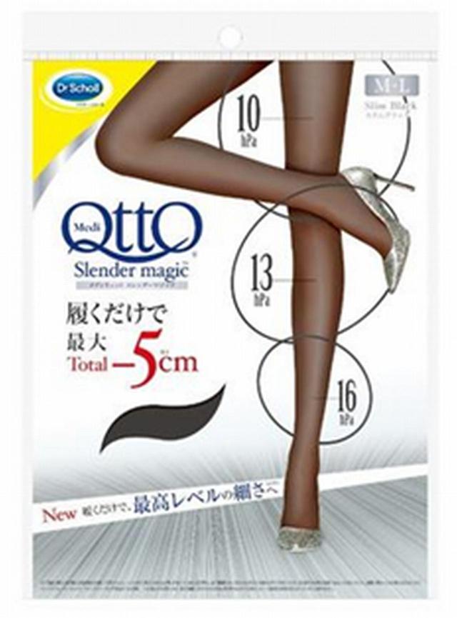 画像2: 履くだけで最大Total -5cm引き締め、脚を細く長く見せる!