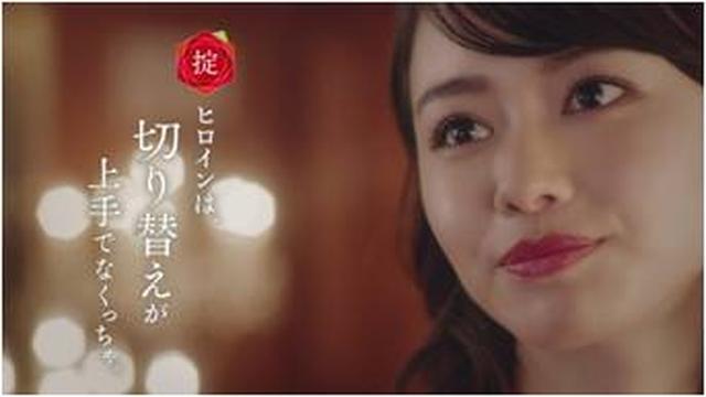 画像2: ヒロインメイクのニューヒロインに山本舞香さんを起用!