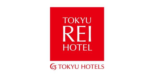 画像: 札幌 東急REIホテル | すすきの駅徒歩1分の好立地【公式サイト】