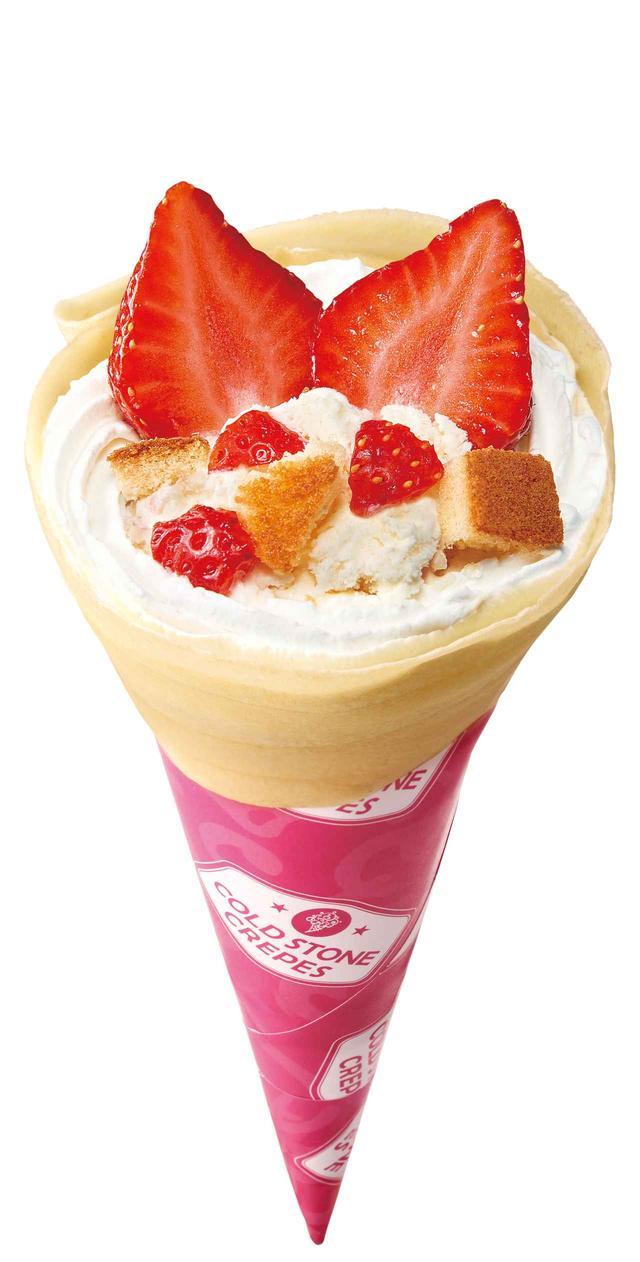 画像7: 大人気のアイスクリームが今年も登場!春のごちそう♪「あまおう」シリーズ新発売