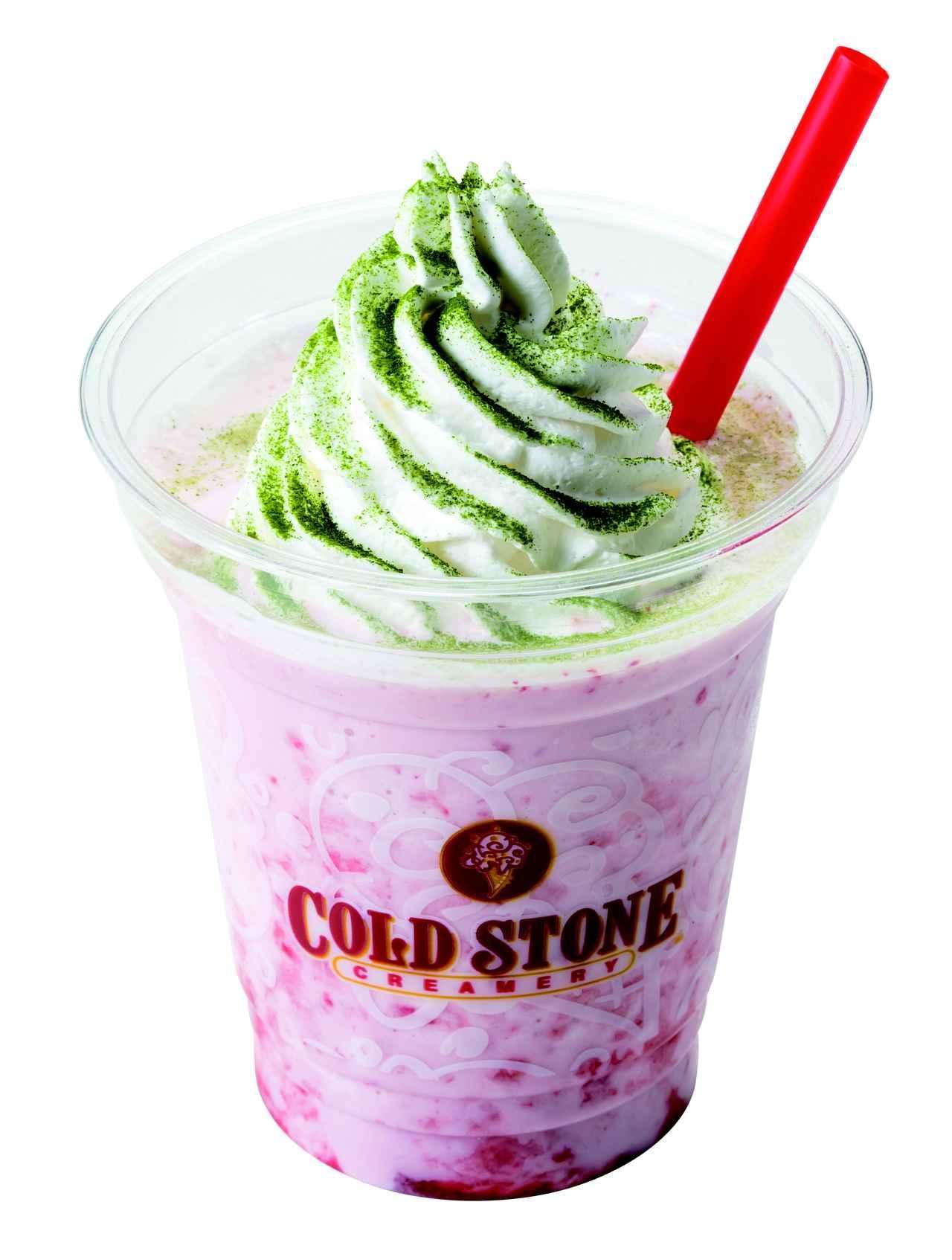 画像9: 大人気のアイスクリームが今年も登場!春のごちそう♪「あまおう」シリーズ新発売