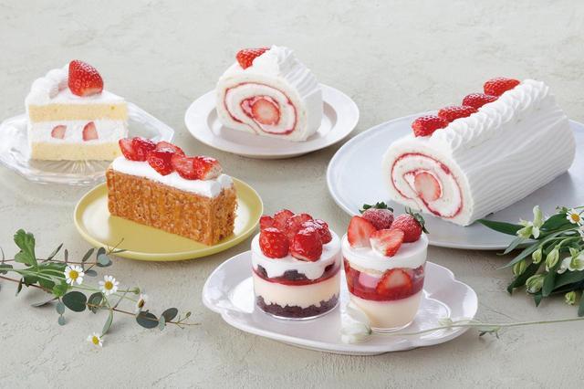 画像: ほんのり桜が香る桜色のバタークリームを絞ったモンブランなど桜づくしの桜スイーツ&いちごスイーツ