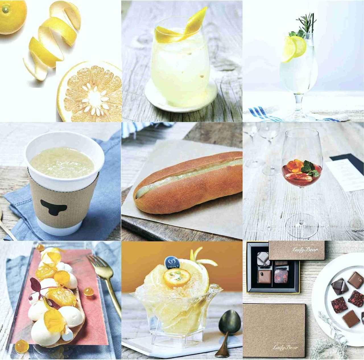 画像: 日本初の国産ベルガモット&高知の果物の王様の香り豊かで爽やかな味わい