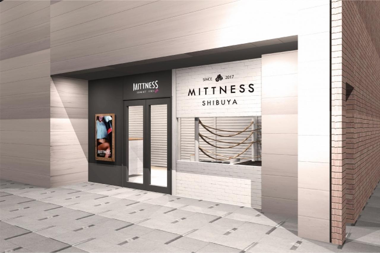 画像: ミットネス渋谷店 外装イメージ