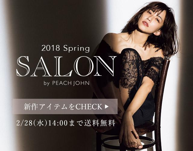 画像2: SALON by PEACH JOHN