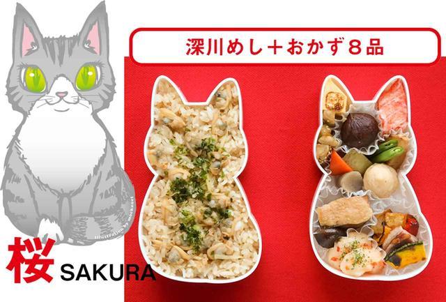 画像2: 猫好きさんのモチベーションが最も上がる日!