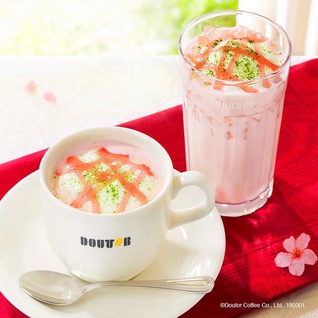 画像1: ドトールコーヒーショップに春がきた!