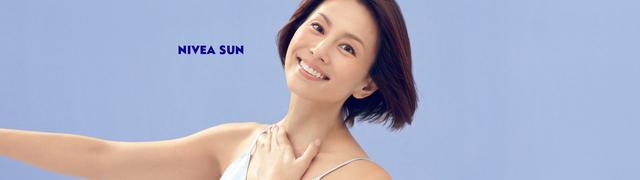 画像: ニベア NIVEA - Home of skin and beauty care products ニベアクリーム - NIVEA