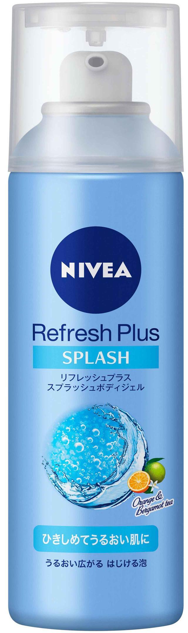 画像: ひんやりはじける泡がジェルに『ニベア リフレッシュプラス スプラッシュボディジェル』3月新発売