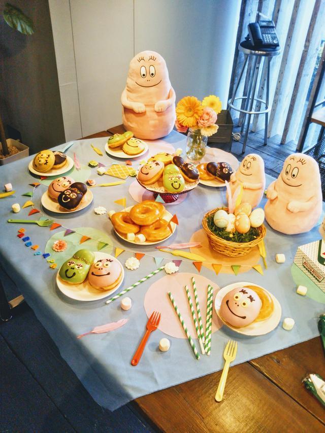 画像: 今年のイースターは4月1日!イースターパーティーを楽しもう♪
