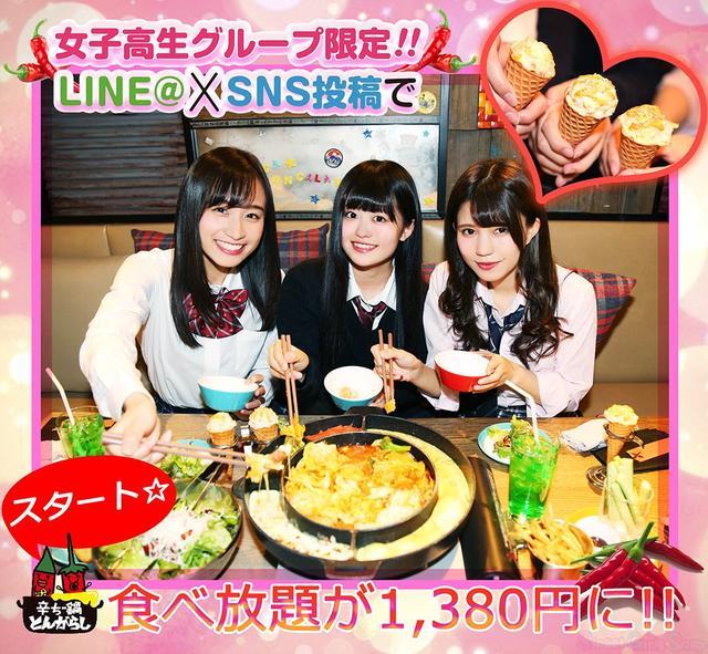 画像: 【公式】食べ放題・ブッフェ 二ラックス(@nilax_buffet)さん | Twitter