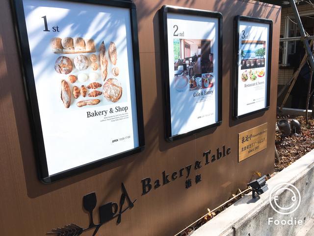 画像11: 【実食レポ】『箱根スイーツコレクション』が、可愛くて美味しくて幸せすぎる!!!