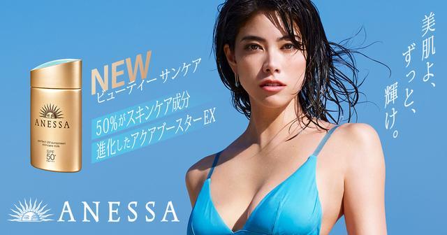 画像: アネッサ(ANESSA)公式サイト|資生堂