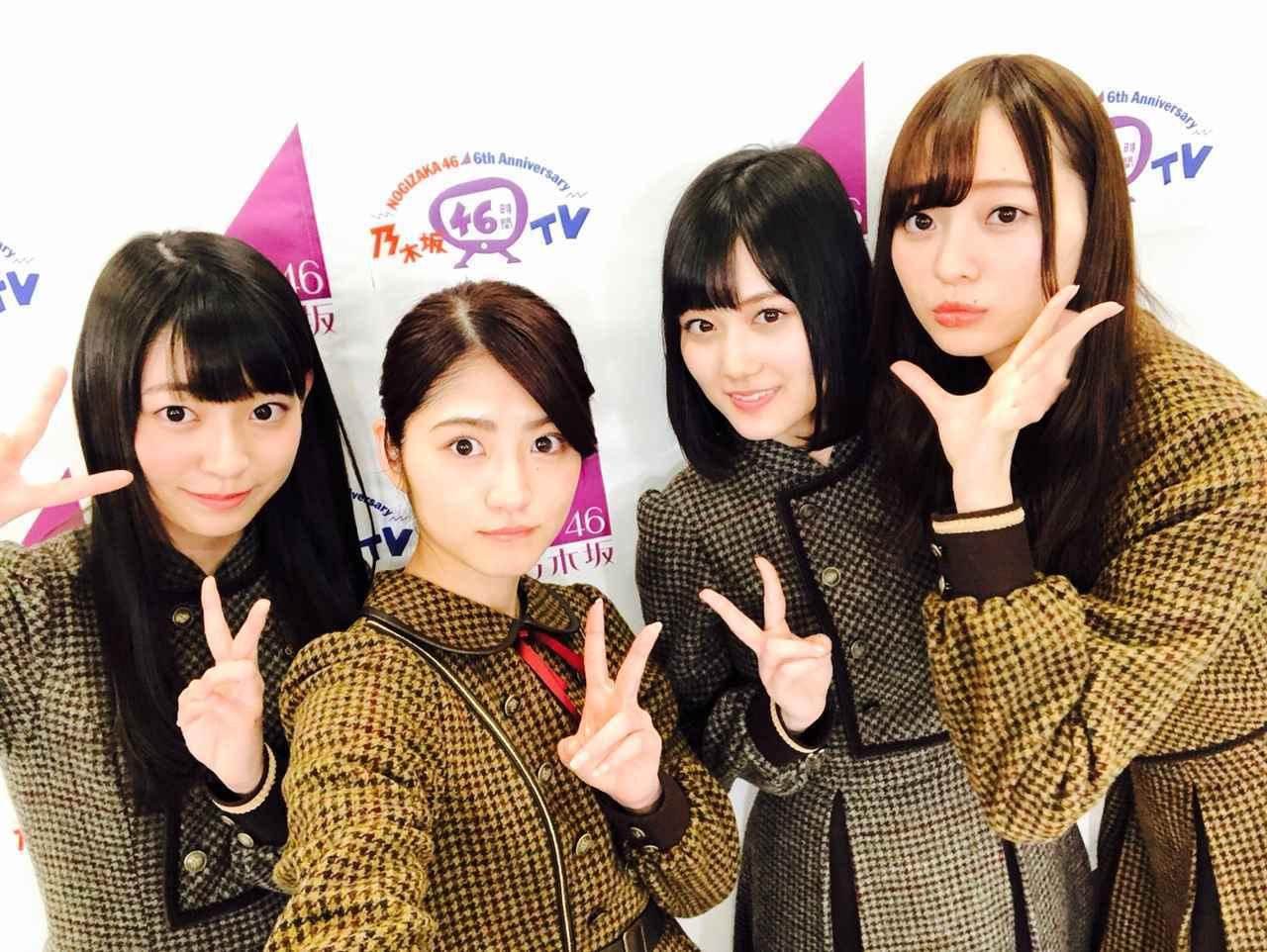 画像2: 『乃木坂46時間TV』内、若様軍団の冠番組をSHOWROOMにて独占生配信!
