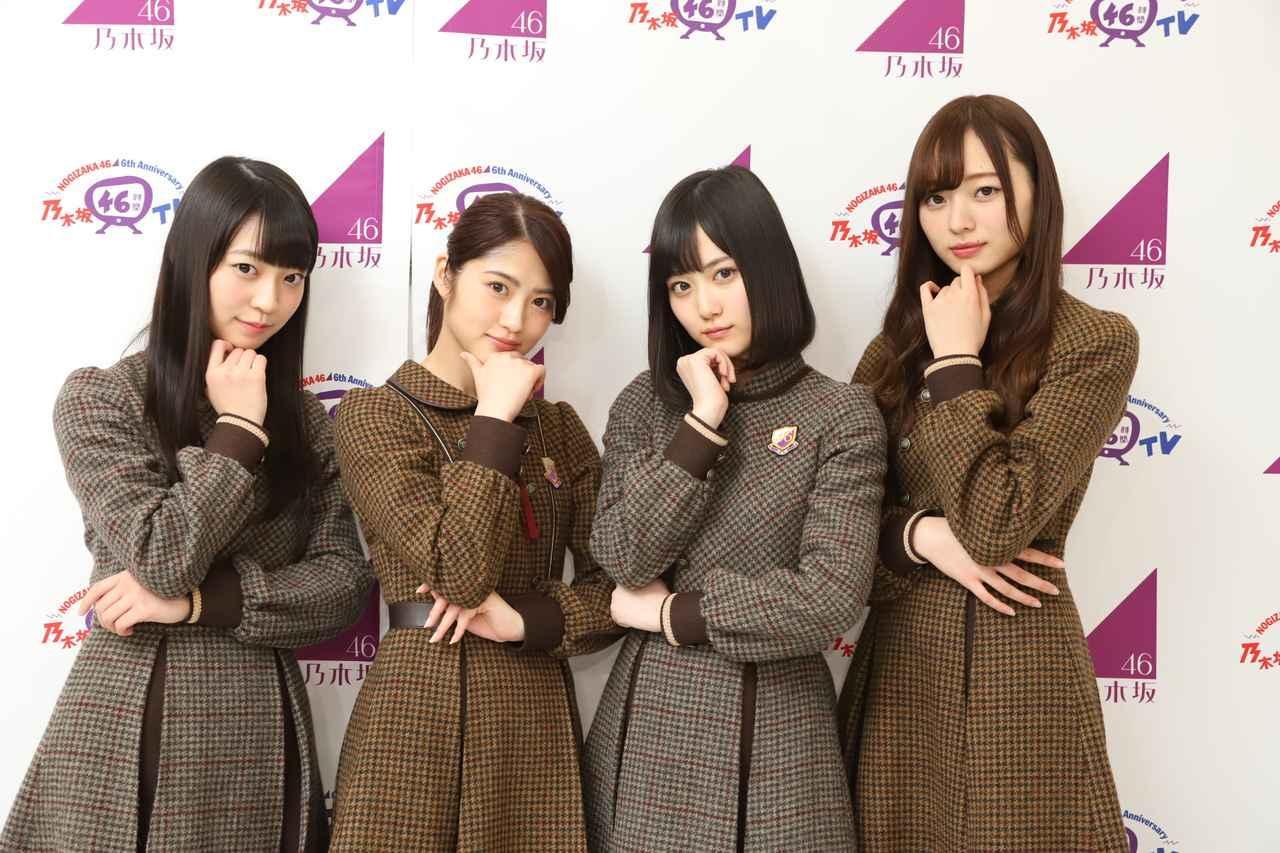 画像1: 『乃木坂46時間TV』内、若様軍団の冠番組をSHOWROOMにて独占生配信!