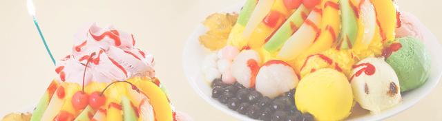 画像: 【公式】表参道の台湾発スイーツ・カフェ専門店『台湾カフェ Zen』