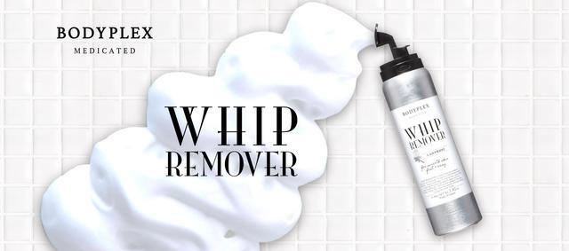 画像: BODYPLEX WHIP REMOVER 【ボディプレックス ホイップリムーバー】公式サイト