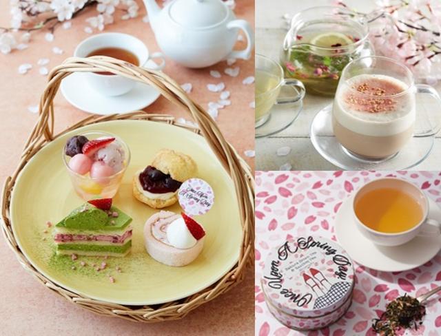 画像1: 桜色のスイーツ&ティードリンクなど新発売!