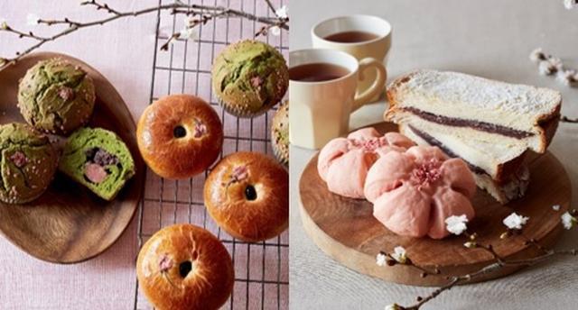 画像: 桜を楽しむ新作パン