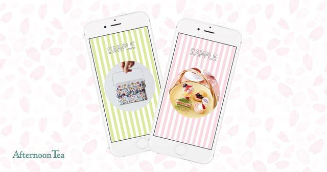 画像: スマホをかざしてSHOGO SEKINEデザインのARムービーやフォトフレームを楽しもう!Instagram投稿キャンペーンも実施します。 | Afternoon Tea
