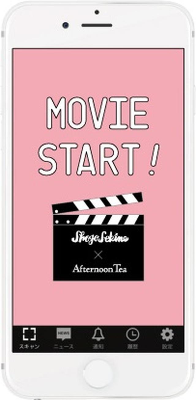 画像2: 桜色のスイーツ&ティードリンクなど新発売!