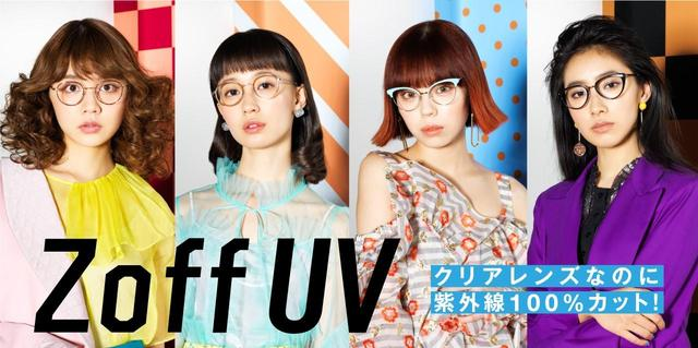 "画像: Zoff ""NEO MODERN GIRL"" SPRING FES 開催決定!"