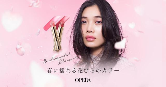 画像: 春に揺れる花びらのカラー | OPERA(オペラ)