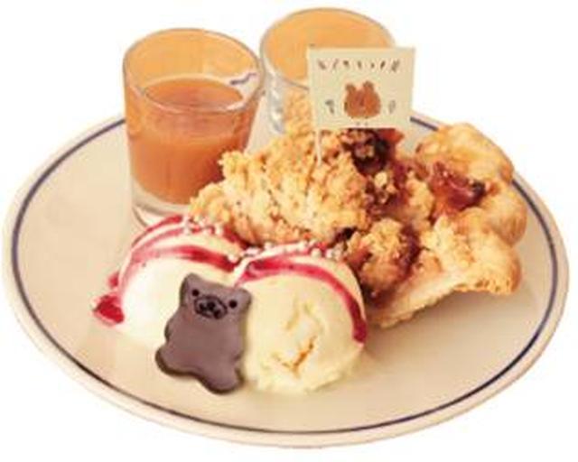 画像: 《松田美里(パープル)考案》 くまさんのごちそうアップルパイ! 「The Pie Hole L.A.」の定番商品マムズアップルクランブルにバニライアス、アイシングクッキー、シナモンパウダーをトッピング。キャラメルソースとブルーベリーソースのWソースで仕上げました。